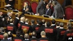 Верховная Рада. Киев, Украина