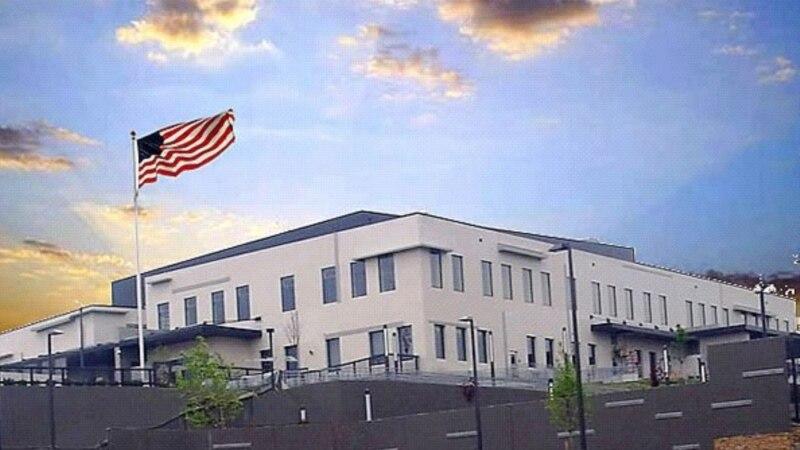 """Амбасада на САД - """"Работевме со МВР и дадовме техничка поддршка за заплената на дрога"""""""