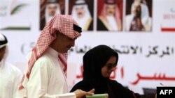 Bahreyn'de Seçimi Yine Hükümet Adayları kazandı