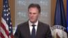 США внесли лидера проиранской группировки в Ираке в список глобальных террористов