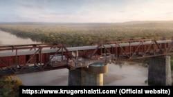Kruger Shalati train