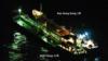 일본, 북한 유조선 해상 환적 장면 또 공개