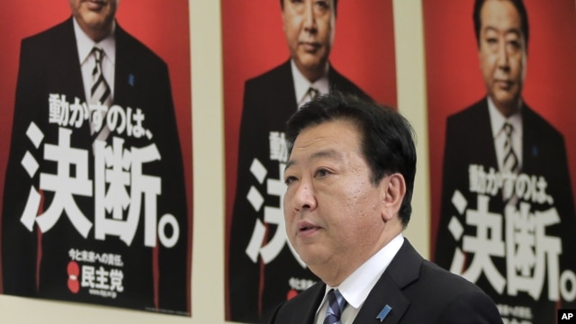 Japanese Prime Minister Yoshihiko Noda announced his resignation as the DPJ chief after losing in parliamentary election in Tokyo, December 16, 2012.