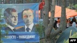 Эффект Путина, альтернатива Медведева и параллельная реальность оппозиции