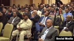 """Walga'iin """"Yaa'ii Hoogganoota Oromoo"""" Jedhame fi Guyyoota Sadi'iif Mari'atu Atlaantaatti Jalqabame"""