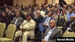 """Xumura walga'ii """"Yaa'ii Hoogganoota Oromoo"""" Jedhamee Atlaantaatti Geggeeffamee"""
