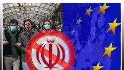اتحاديه اروپا عليه مقامات دولتی ايران تحريم های حقوق بشری وضع کرد