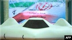 Hình ảnh chiếc máy bay không người lái do Vệ binh Cách mạng Iran công bố.