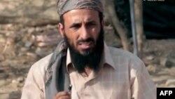 Nasir al-Wuhayshi, thủ lĩnh của al-Qaida tại Yemen.