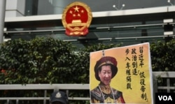 示威者高舉標語。(美國之音湯惠芸)