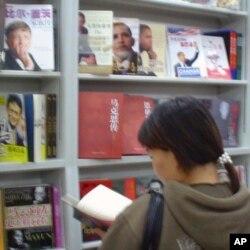 关于奥巴马的书在中国成为畅销书