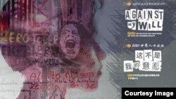 """11月25日是联合国""""消除对妇女的暴力行为国际日""""(联合国人口基金驻华代表处网址提供)"""