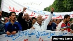 Manifestation de chômeurs à Tunis, Tunisie, le 22 janvier 2016. (AP Photo/Riadh Dridi)