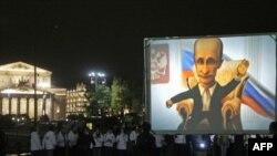 Vladimir Putinning tavallud kunida olingan surat