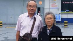 維權律師劉正清(左)(推特截圖)