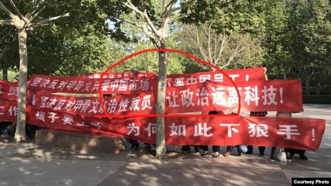 甲骨文中国研发中心大幅裁员 员工归咎于美中紧张关系