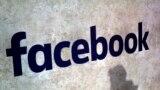 Logo de Facebook fotografiado en París el 17 de enero de 2017.