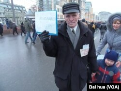 人权人士谢尔盖耶夫在3月1日莫斯科悼念涅姆佐夫的游行中。(美国之音白桦拍摄)