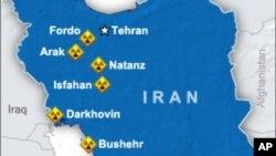 Localisation des sites nucléaires de l'Iran