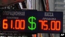 盧布匯率(資料圖片)