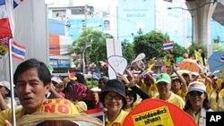 黄衫军在曼谷示威