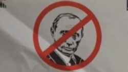 В Лондоне протестуют накануне визита Путина