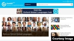 A screenshot of the first online Swahili dictionary launched by Oxford University Press as part of a new digital global languages program, with a mission to extend learning and education worldwide, Dec. 7, 2016.