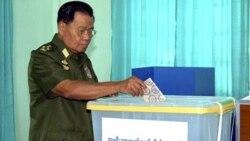 حزب تحت حمایت حاکمان نظامی برمه موفق به احراز اکثريت کرسی های پارلمان شد