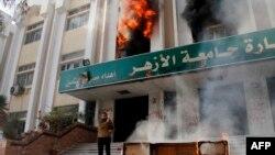 Tòa nhà nơi xảy ra vụ đụng độ giữa người biểu tình và lực lượng an ninh ở Đại học Al-Azhar, 28/12/2013