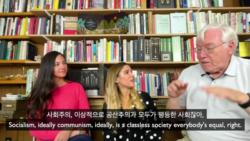 """[뉴스 풍경] 한국 역사 전공 미국 학자 """"미국인들 남북한 차이 잘 몰라"""""""