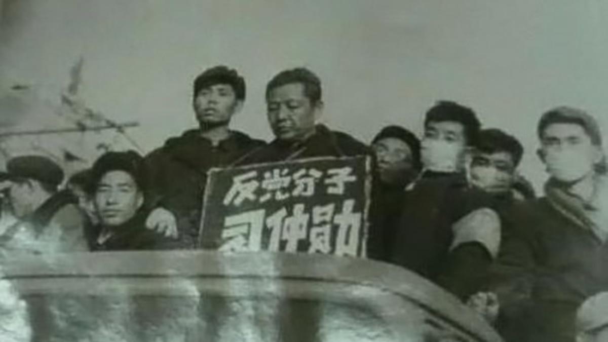 """牛鬼蛇神""""重现中国始作俑者是谁?"""
