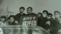 鲍彤忆文革:习仲勋是毛泽东