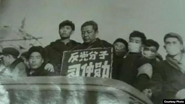 """""""牛鬼蛇神""""重现中国 始作俑者是谁?"""