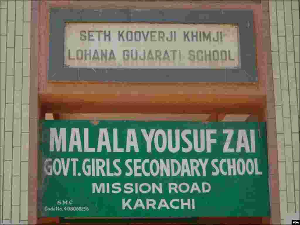 """قیام پاکستان سے قبل ماضی میں لڑکیوں کا ہی اسکول کرتا تھا جس کا اندازہ اس کی دیوار پر کندہ پرانا نام """" سیٹھ کورجی خمجی لوہانا گجراتی اسکول"""" ہے"""