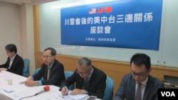 台湾智库两岸政策协会举办有关川习会的座谈会(美国之音张永泰拍摄)