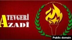 تەڤگەری ئازادیی کۆمەڵگەی کوردستان Kurdistan Free Society Movement