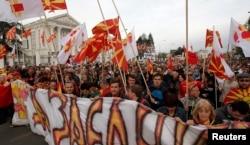 ພວກປະທ້ວງພາກັນອອກເດີນສູ່ຖະໜົນຫົນທາງໃນ Skopje, Macedonia, 3 ເມສາ, 2017.