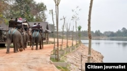lao-ecotour-and-trekking
