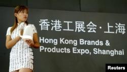 一名模特展示香港製造的一款廚具(路透社2004年9月2日)
