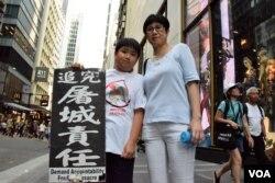香港市民林女士與兒子陳同學。(美國之音湯惠芸)