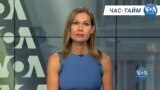 Час-Тайм. Задачі української делегації на Генасамблеї ООН