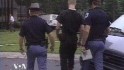 Казнь в Джорджии зафиксировали на видео