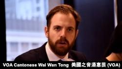 香港普遍定期審議聯盟發言人西蒙‧亨德森 (Simon Henderson) (攝影﹕美國之音湯惠芸)