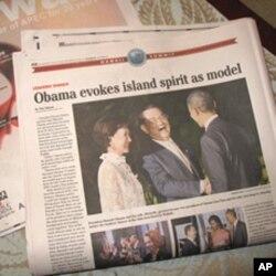 台湾代表连战与奥巴马寒喧照片登上美国媒体