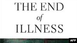Ndalimi i sëmundjes para se të fillojë, një libër i ri mjekësor