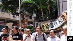 香港民主派中联办前集会要求释放异议人士