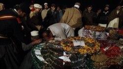 مراسم خاکسپاری ۱۵ سرباز که توسط طالبان کشته شدند در پاکستان برگزار شد