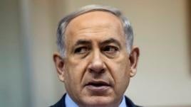 FILE - Israel's Prime Minister Benjamin Netanyahu.