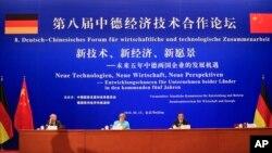 第八屆中德經濟合作論壇,中國總理李克強和德國總理默克爾出席(2016年6月13日)