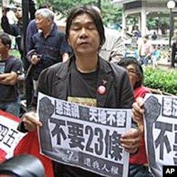 香港民主派議員梁國雄